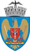 Stema orasului București