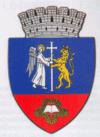 Stema orasului Oradea