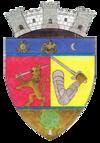 Stema orasului Sângeorgiu de Pădure