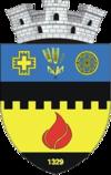 Stema orasului Sărmașu