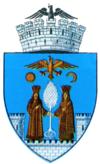 Stema orasului Târgoviște
